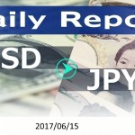 FX:為替 USD/JPY Dailyレポート 2017/06/15